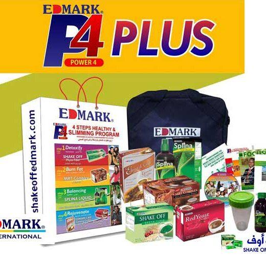 منتجات شركة ادمارك الماليزية