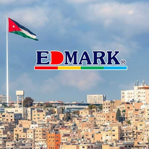 منتجات ادمارك في الأردن