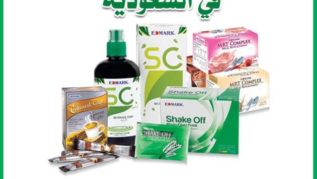 منتجات ادمارك في السعودية