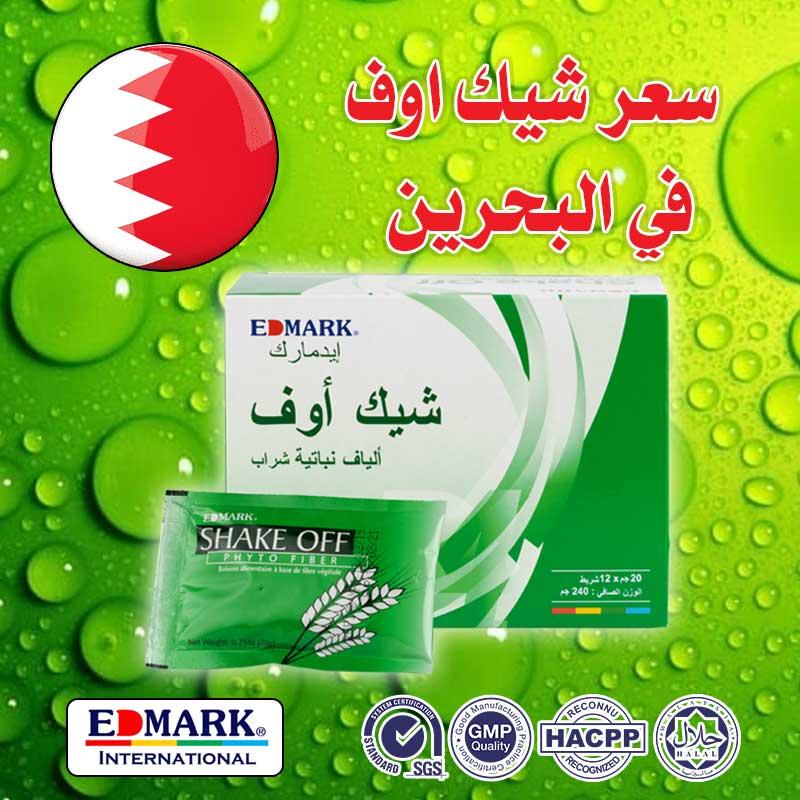 سعر شيك اوف في البحرين