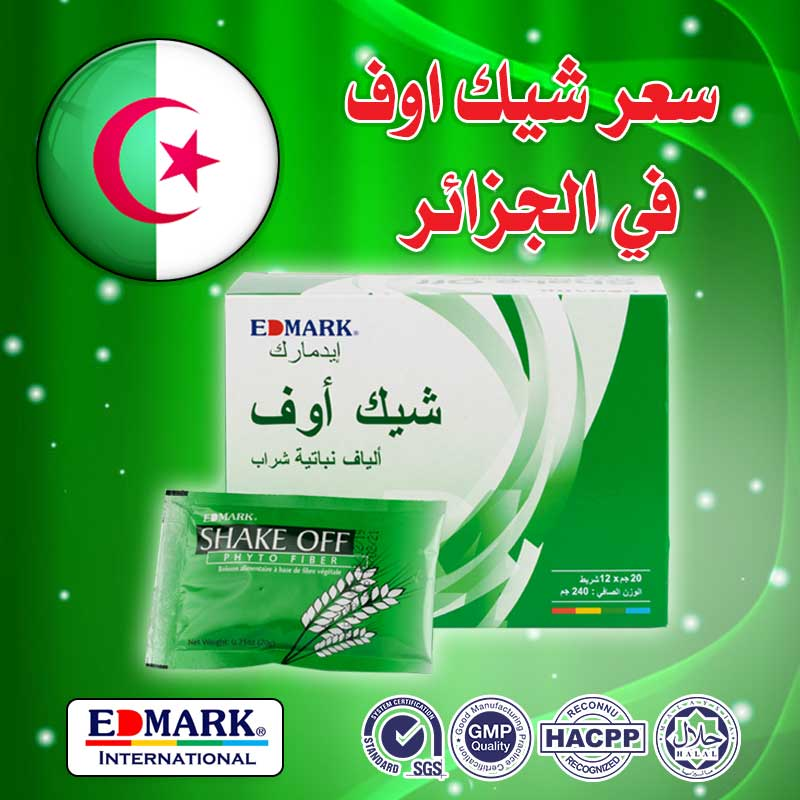 سعر شيك اوف في الجزائر
