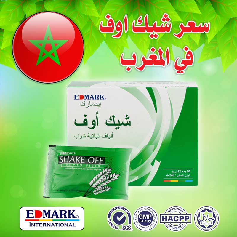 سعر شيك اوف في المغرب