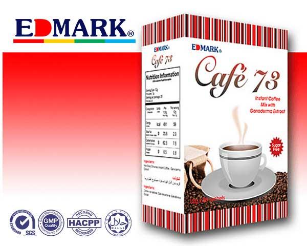 قهوة 73 ادمارك