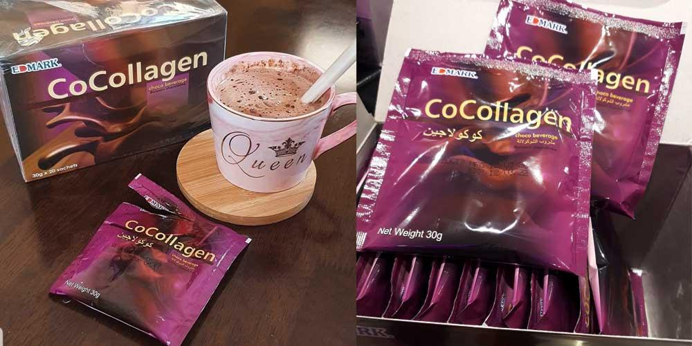 كوكولاجين ادمارك Edmark Cocollagen